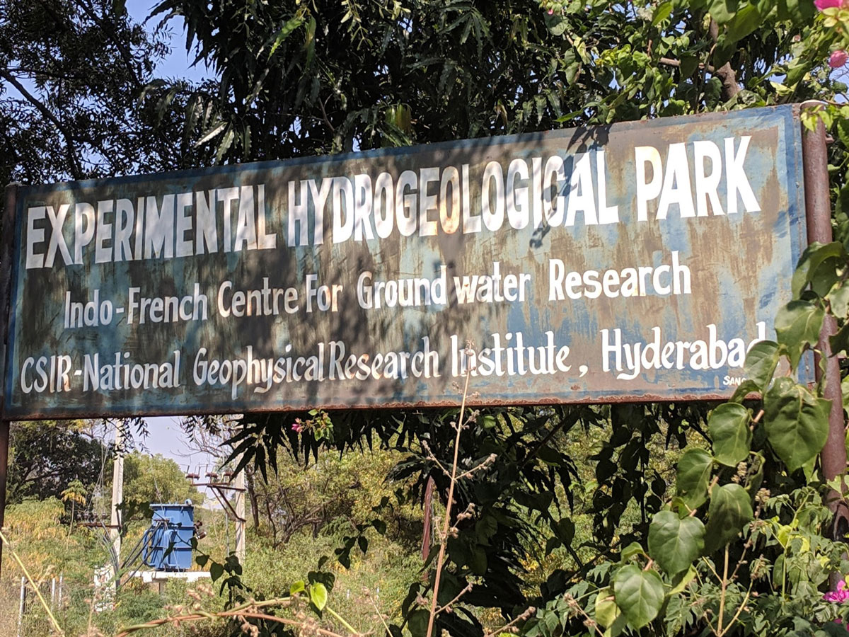 experimental hydrogeological park in hyderabad india